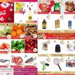 Al Arab Hypermarket offers