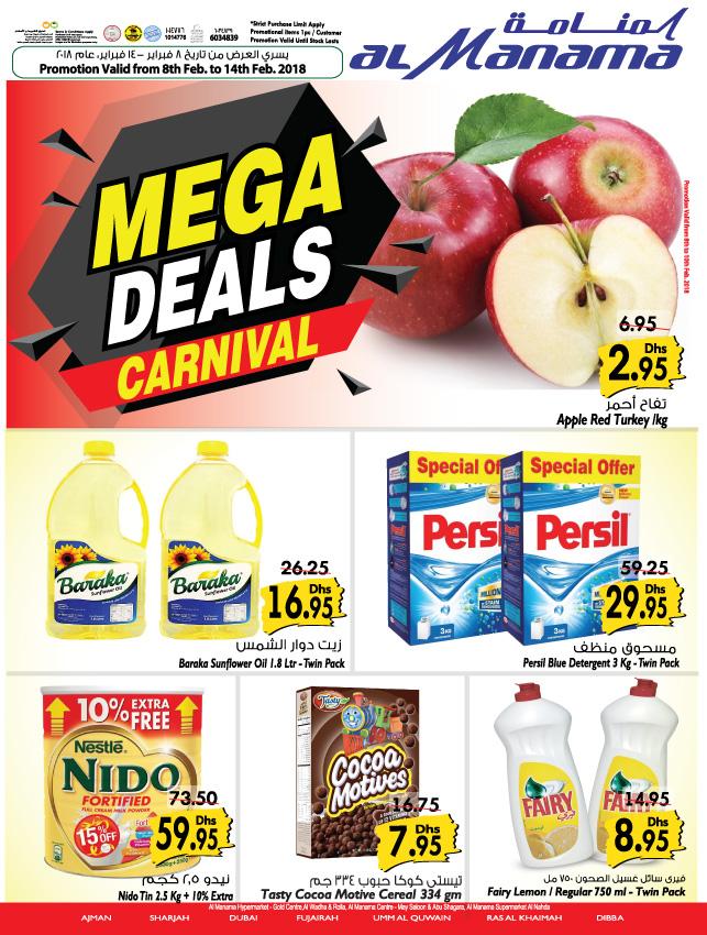 Al Manama Mega Deals Carnival Offers