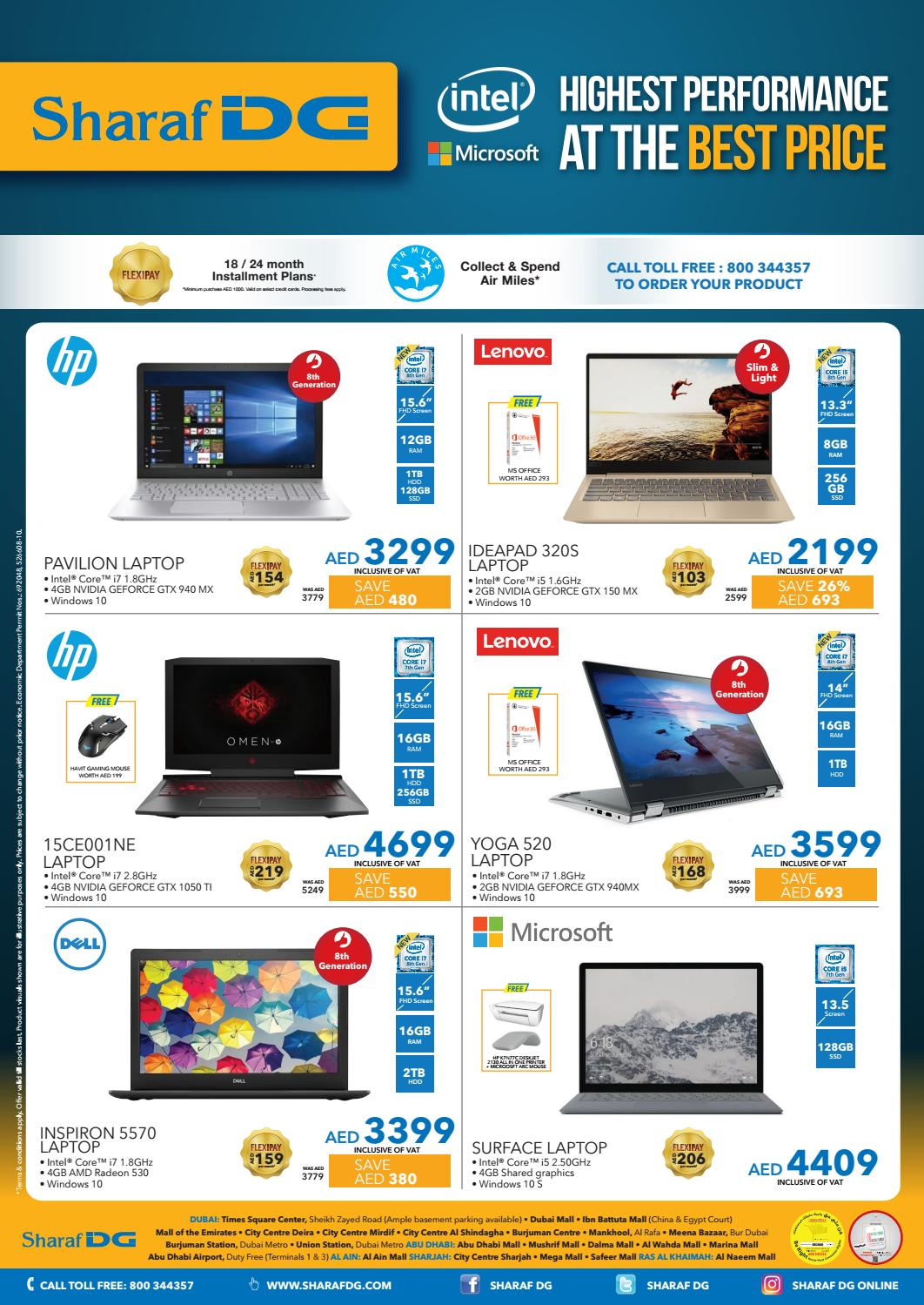 SharafDG Laptop Offers in UAE - Sharafdg Promotions