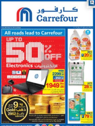 Carrefour Electronic Offers Upto 50 Promotions Dubai Offers