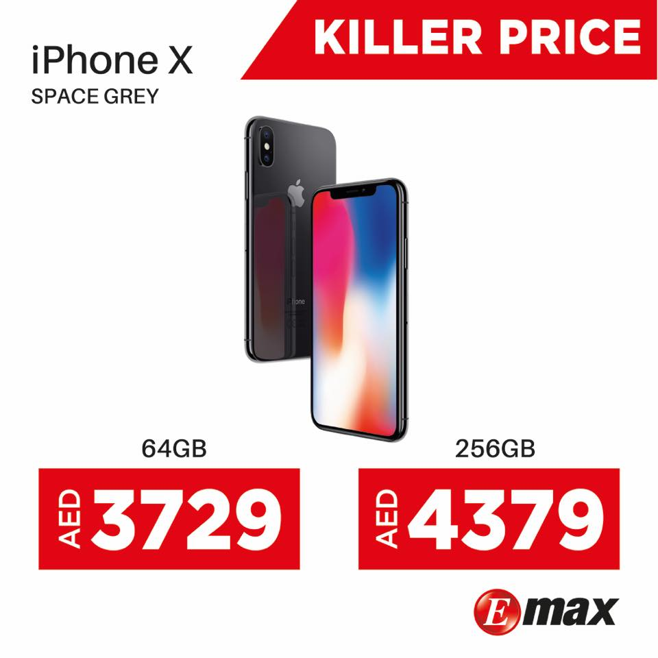 emax iphone offers