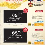 LG OLED TV Festival with Exclusive Offers