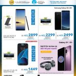 SharafDG Samsung Mobile Offers