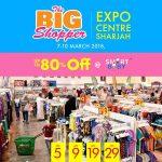 Sharjah Expo Center