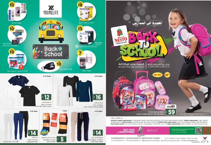 nesto back to school offers