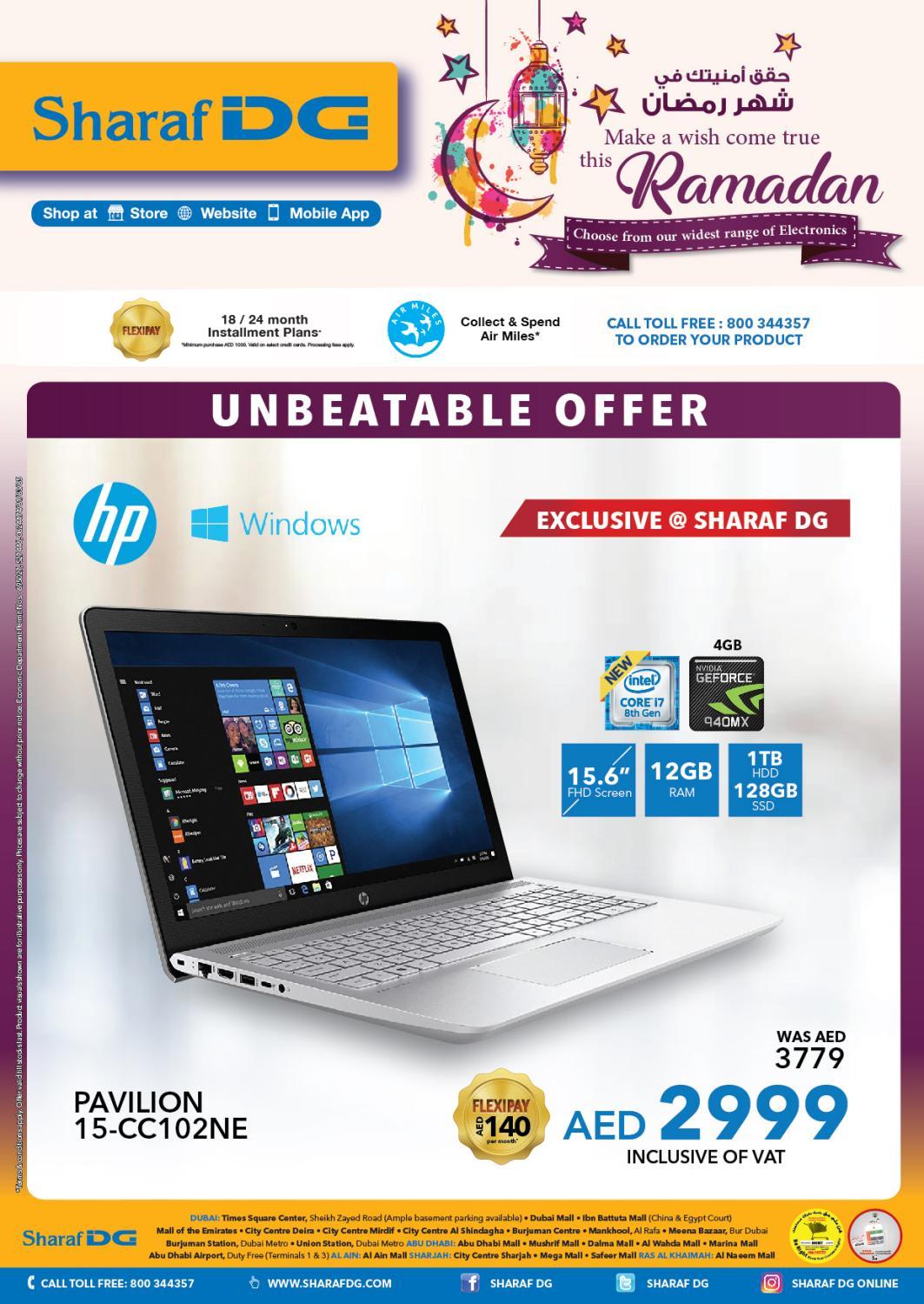 Ramadan Laptop Offers