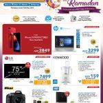 Sharaf DG Ramadan