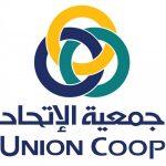 Union Coop Ramadan Shopping Offers