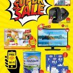 Al Madina Hypermarket
