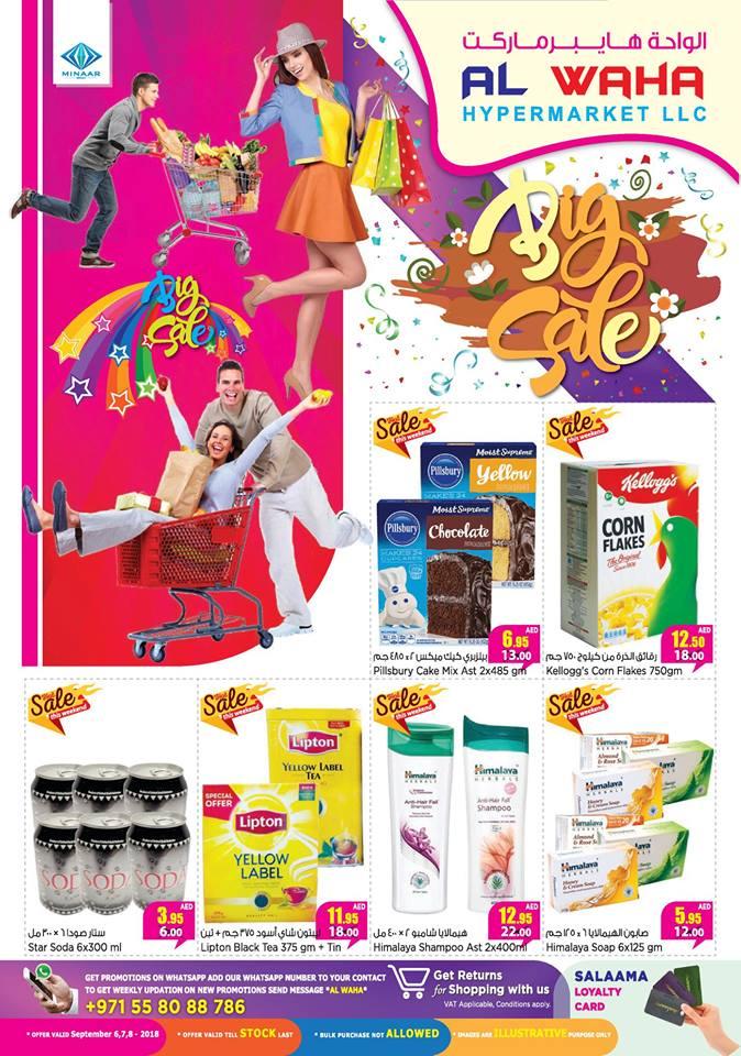 Al Waha Hypermarket Offers - UAE DUBAI OFFERS DEALS COUPON CODES