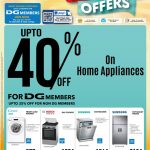 Home Appliances - washing machine