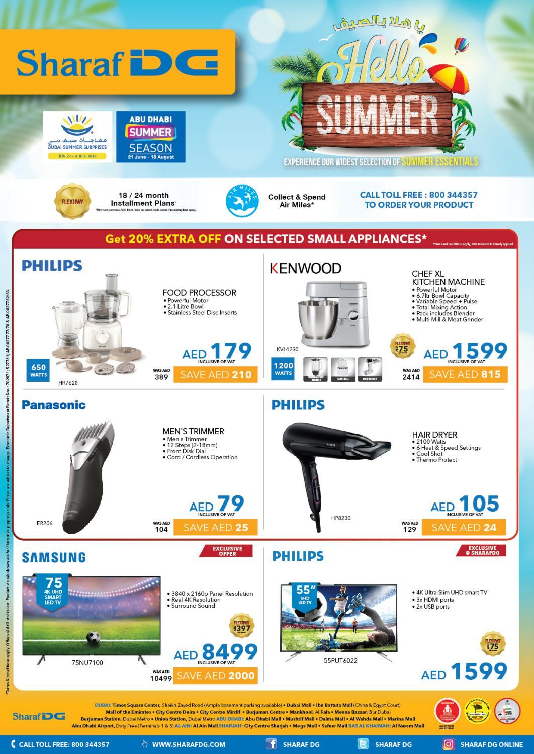 sharafdg summer offers
