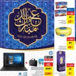 Carrefour Eid Mubarak Offers