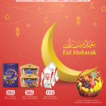 Emirates Coop Eid Mubarak Offers
