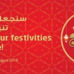 Lulu Eid Mubarak Offers