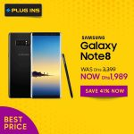 Samsung Galaxy Note 8 Online Exclusive Offers