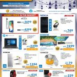 Sharaf DG Eid Mubarak Offers And Promotions