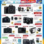 camera offers