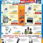 gitex sharafdg home appliances offers