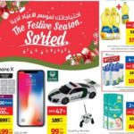 Carrefour Christmas Festive Super Sale Offers