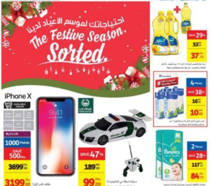 Carrefour Christmas Festive Super Sale Offers Uae Dubai Offers