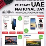 Emax National Day Offers