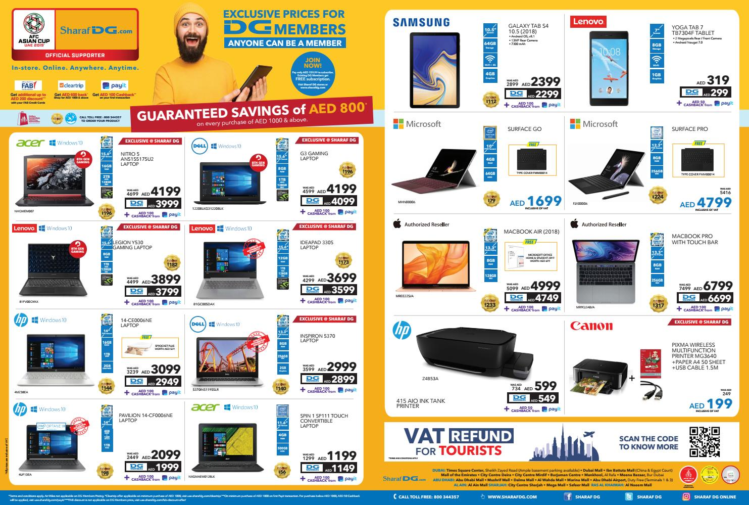 SharafDG New Year Offers And Promotions