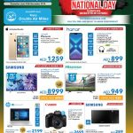 UAE National Day SharafDG Offers