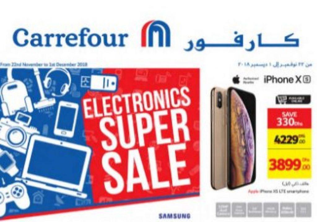 Carrefour Dsf Electronics Dubai Shopping Festival Sale Offers Dsf