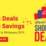 Lulu New Year Offers And Promotions