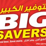 lulu big saver