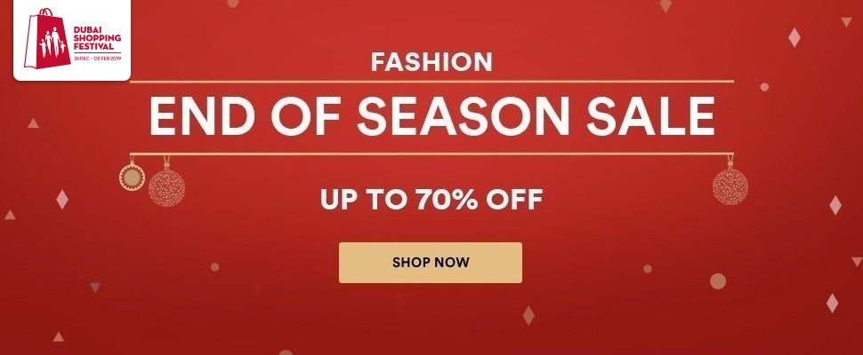 dsf fashion offers