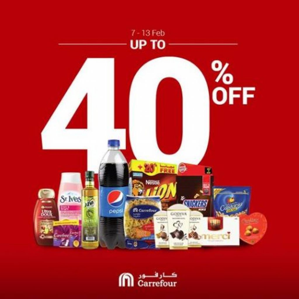 Carrefour Valentines Day Offers And Promotions - UAE DUBAI