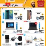 SharafDG Valentines Day Offers