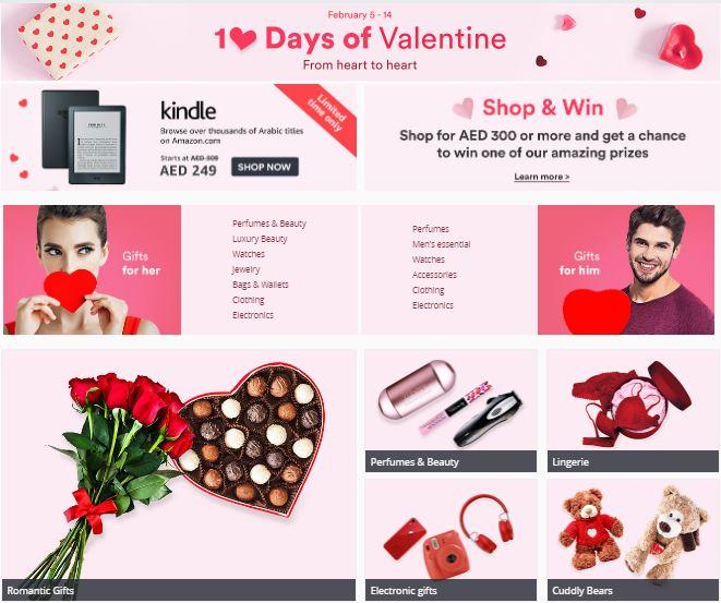 Souq Valentines Day Special Offers - February 2019 - UAE DUBAI
