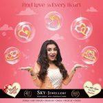 sky jewellery offers