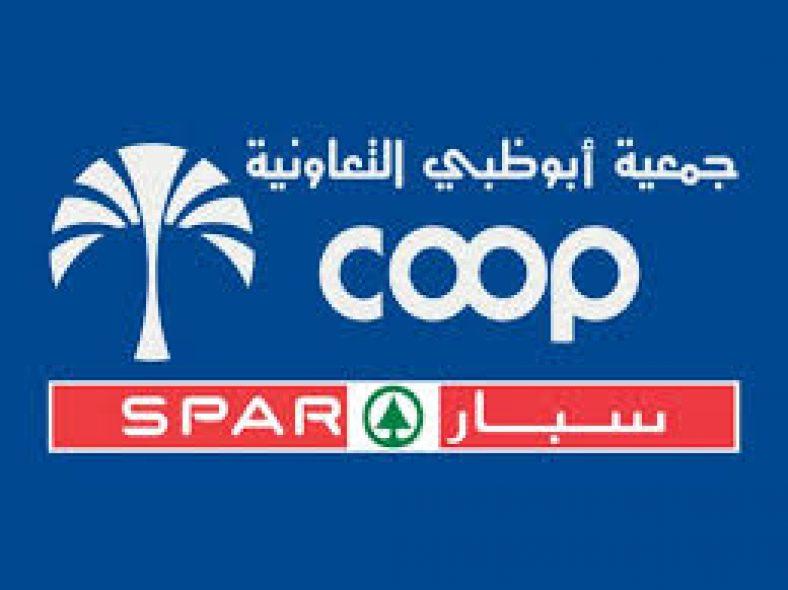 Abu Dhabi Coop Eid Mubarak Offers