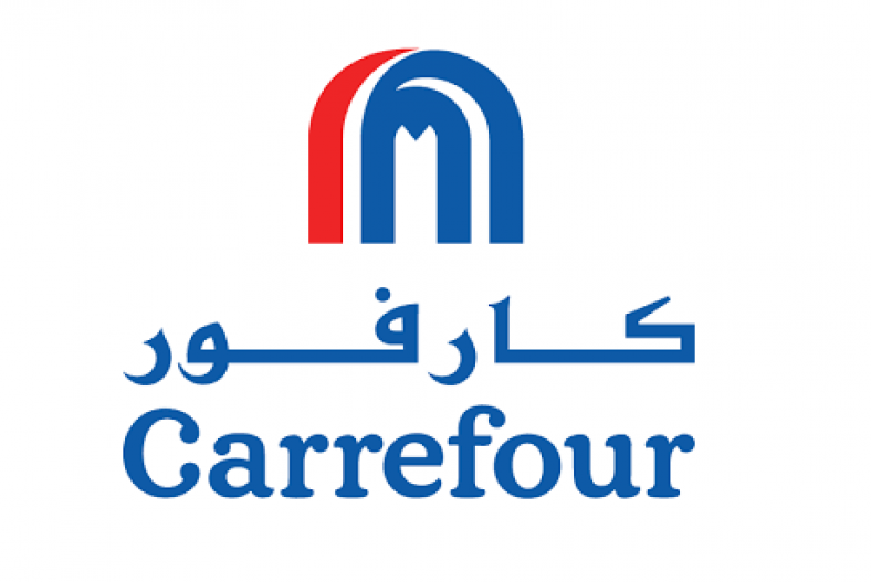 Carrefour Eid Mubarak Offers and Deals