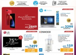 SharafDG Mobile Offers Archives - Page 2 of 4 - UAE DUBAI OFFERS